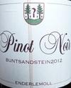 Wein202