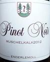 Wein203