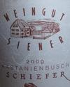Wein260